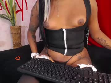 [22-12-20] jesyklove public show from Chaturbate.com