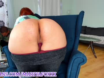 [29-09-20] bicycle777 chaturbate show with cum