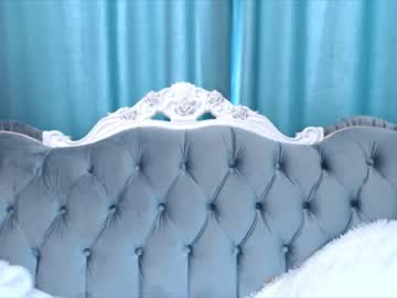 [23-03-21] ayanamii_ public show from Chaturbate