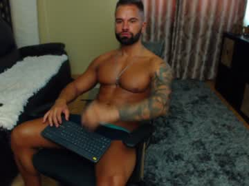 [27-06-20] forthekingg record video with dildo from Chaturbate.com