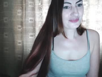 [18-04-20] dont_be_shyy chaturbate private