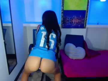 [22-07-21] madaia_baby record cam video from Chaturbate.com