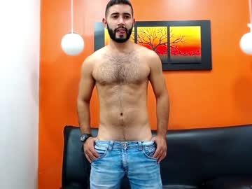 [20-10-20] maike_cano video from Chaturbate