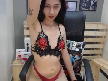 [18-02-20] shadown_love_ private show video from Chaturbate.com