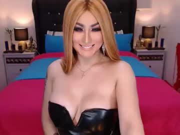 [17-02-20] sexxymonicaxx private XXX video from Chaturbate