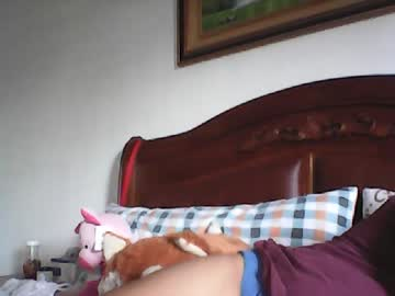 [20-07-20] ande0623 public webcam video from Chaturbate.com