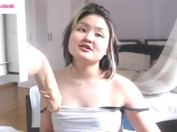 [22-08-20] asian_park cam show from Chaturbate.com