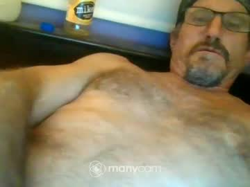 [30-08-20] usmaledelivery chaturbate public