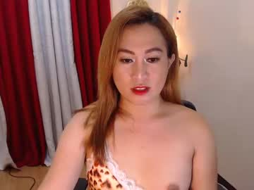 [25-10-21] adorablekim69 record show with toys from Chaturbate