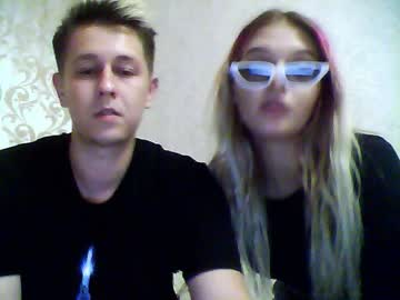 [18-07-20] nintendo_couple record blowjob show from Chaturbate