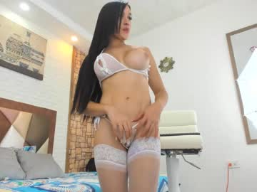 [16-05-20] sexyarianalu private XXX show from Chaturbate.com