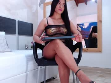 [21-07-21] kylie_heaven video with dildo