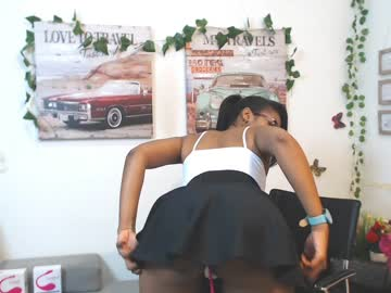 [20-02-20] lulu_cute video with toys from Chaturbate.com