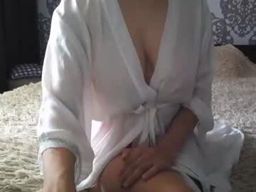 [06-07-20] tommia_couple public webcam