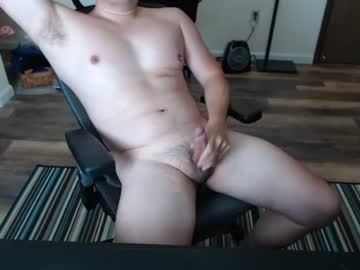 [03-09-20] hornycubasian record private show video