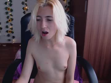 [28-01-20] shellybuffay record private from Chaturbate