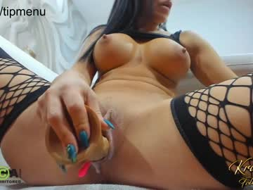 [20-04-21] krisi_kiss record cam show from Chaturbate.com