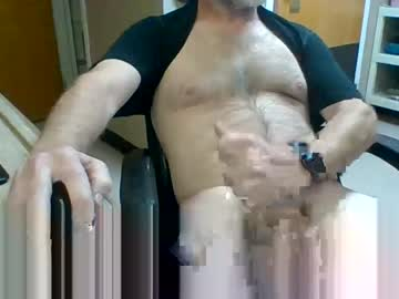 [17-03-21] sameguyjustdifferentname video with dildo from Chaturbate.com