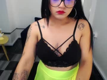 [21-04-21] naty_love18 blowjob show from Chaturbate