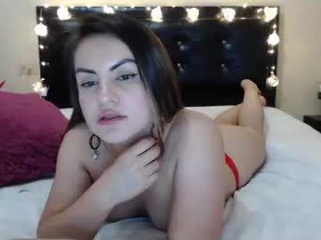 [07-03-20] crishornylove record private XXX video from Chaturbate