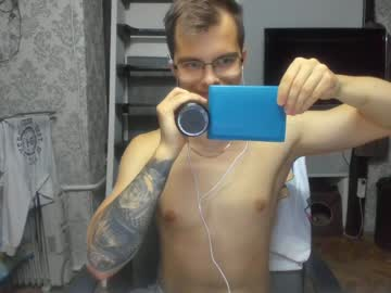 [10-08-20] damon_ros record video from Chaturbate
