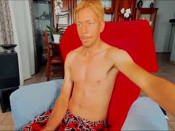 [12-07-21] 00jeff31 record video with dildo from Chaturbate.com