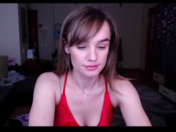 [05-02-21] eyes__paradise record cam video from Chaturbate.com