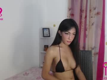 [19-09-21] fuckin_queen cam video from Chaturbate