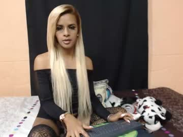 [29-08-20] brenda_summers public show video from Chaturbate.com
