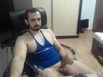 [09-02-21] jeffmaverick12 record private XXX show from Chaturbate