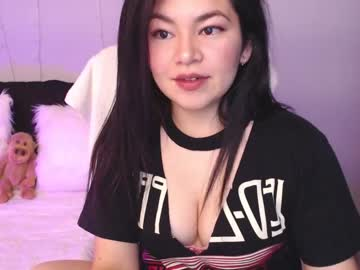 [23-05-20] gain_me blowjob video from Chaturbate