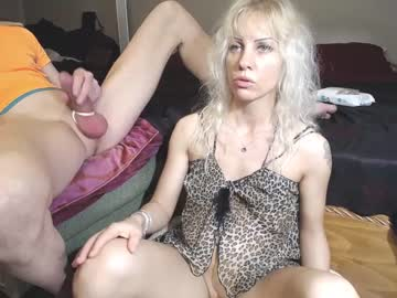 [28-08-20] olesia_sean video with toys from Chaturbate