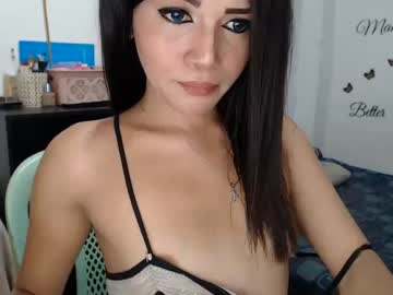 [20-03-21] sassy_chesckats video with dildo from Chaturbate.com