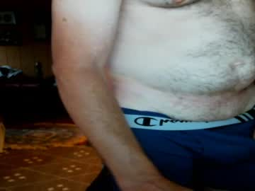 [23-05-20] gdrufus record blowjob video from Chaturbate.com