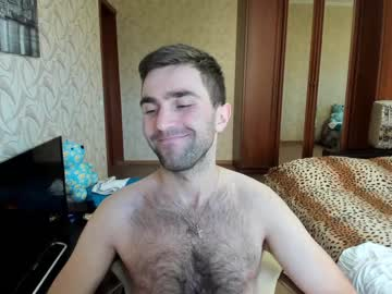 [06-09-20] mikhaaaeel record public webcam video from Chaturbate.com