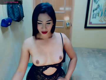 [02-10-20] sexygoddessaira public show from Chaturbate.com