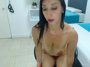 [12-01-20] lindsay_sexy record private show from Chaturbate