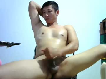[26-01-20] asian_gigolocute record public webcam video