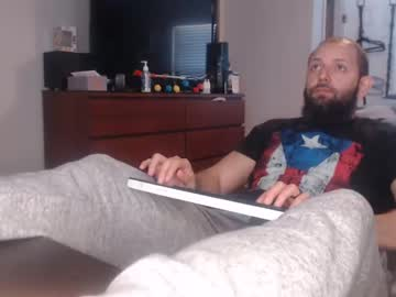 [22-03-21] beyaco23 private XXX video from Chaturbate