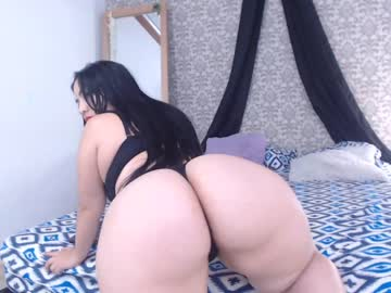 [30-07-20] isabela_evans record video with toys from Chaturbate.com