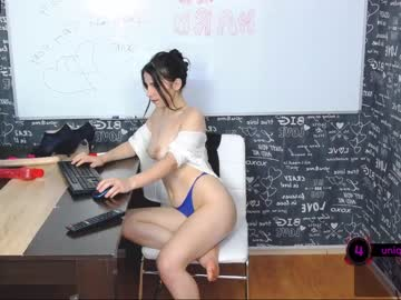 [05-09-20] dyhdyanna record private show from Chaturbate.com