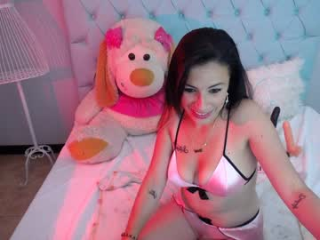 [18-01-20] evelyn_fontana video with dildo from Chaturbate.com
