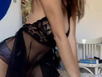 [24-10-20] petiterat record video with dildo from Chaturbate