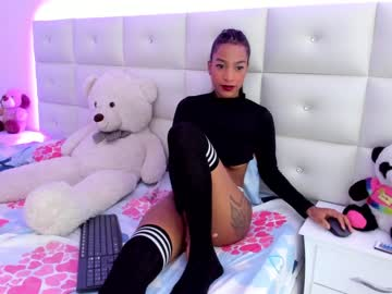 [20-01-21] lexxi_girl record show with toys from Chaturbate.com