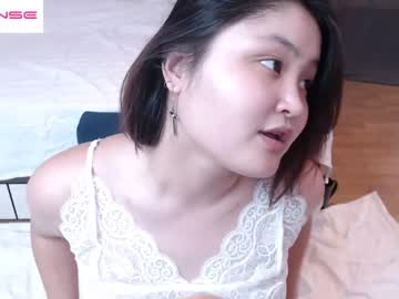 [14-06-20] asian_park record premium show from Chaturbate