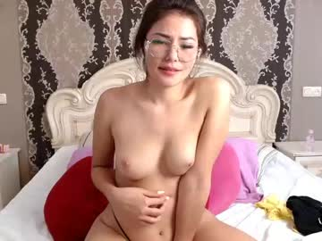 [07-08-20] neilikyon record private show from Chaturbate.com
