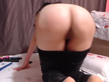 [02-06-20] totalslave4u video from Chaturbate