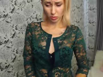 [17-08-20] lanecloud video with toys from Chaturbate.com