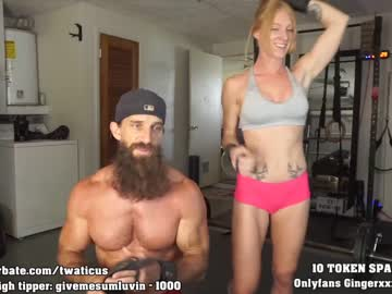 [06-05-20] ginger_little public webcam video from Chaturbate