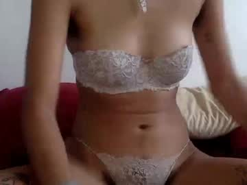 [22-07-20] freakhaus record cam video from Chaturbate.com